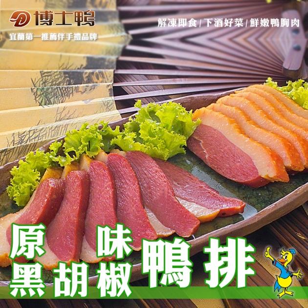 新春禮盒 金旺福禮盒組 3