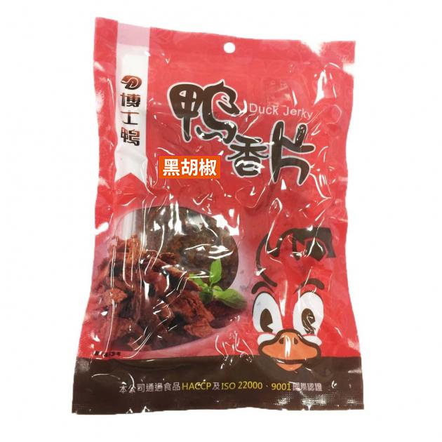 鴨香片 黑胡椒 2