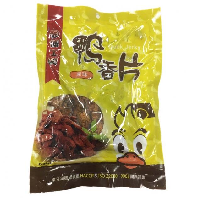 鴨香片 原味 3