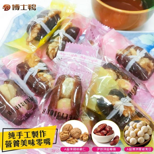 頂級椰棗夾核豆 3