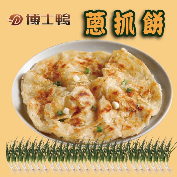 蔥抓餅 1