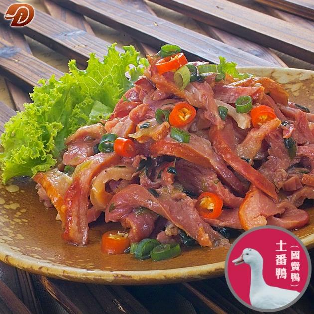 國寶鴨賞(切片) 1