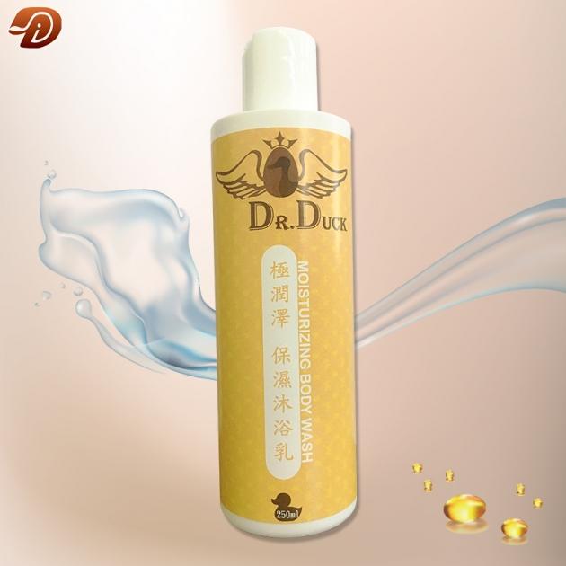 極潤澤 保濕沐浴乳 1